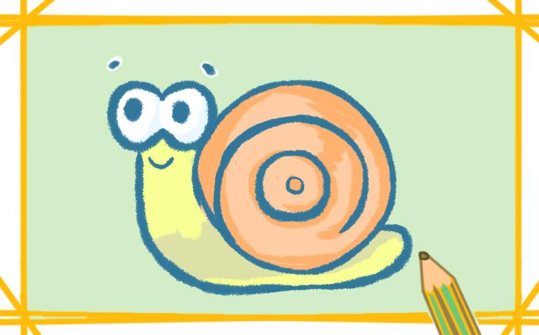 Q版蝸牛動物簡筆畫怎么畫