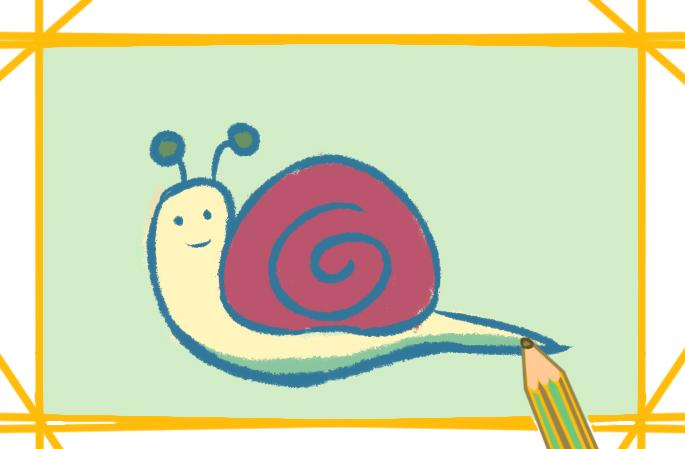 簡單的蝸牛簡筆畫帶顏色怎么畫