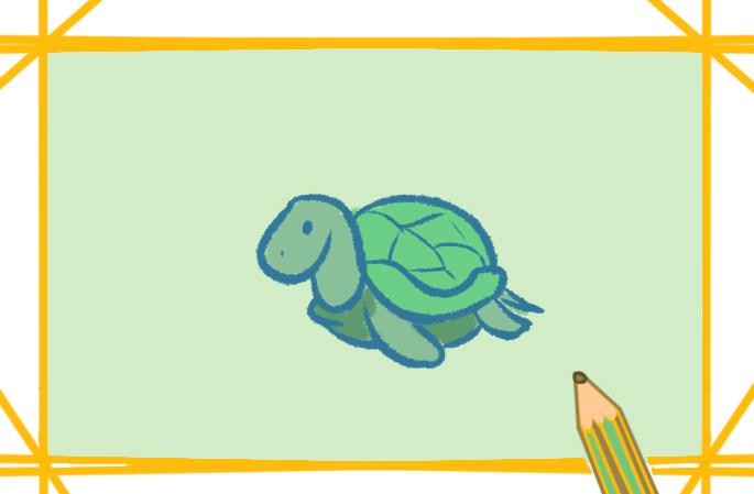 好看的乌龟简笔画带颜色怎么画