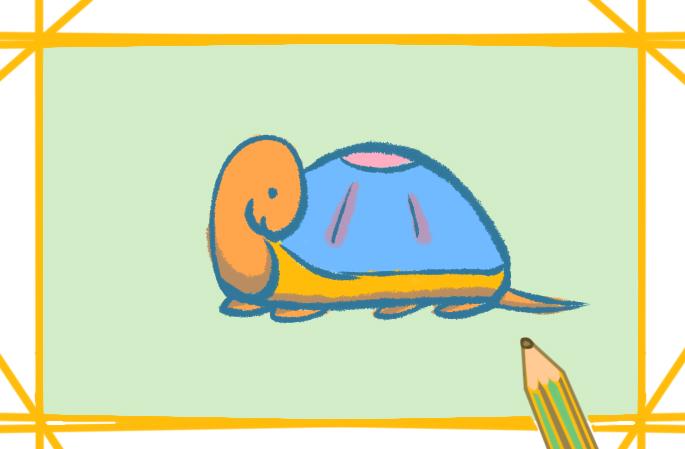 卡通乌龟简笔画带颜色的图片怎么画