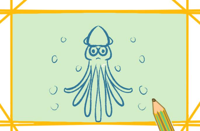 簡單的烏賊帶顏色簡筆畫怎么畫