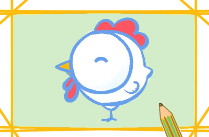 大眼的小雞上色簡筆畫要怎么畫