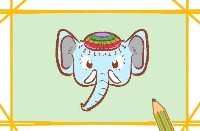 漂亮的大象簡筆畫圖片怎么畫