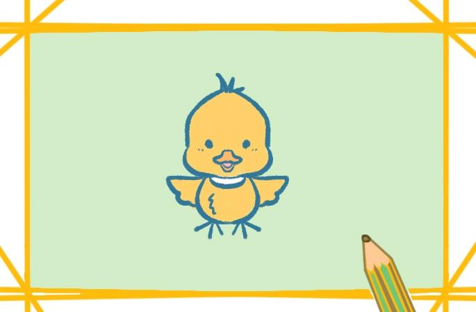 卡通小黃雞簡筆畫圖片怎么畫