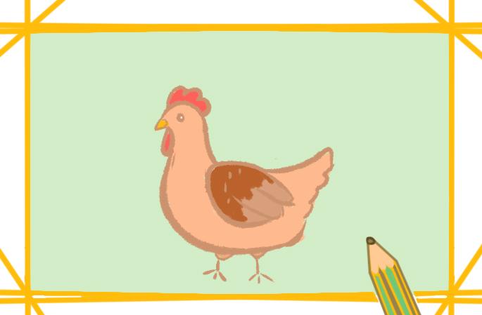 土色的母雞上色簡筆畫要怎么畫