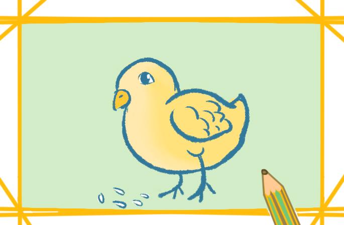 吃米的小鸡上色简笔画要怎么画