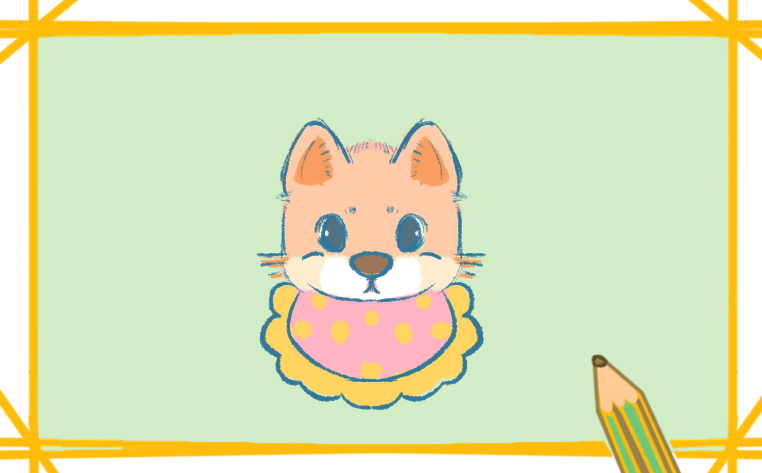 漂亮的小奶狗簡筆畫帶顏色怎么畫
