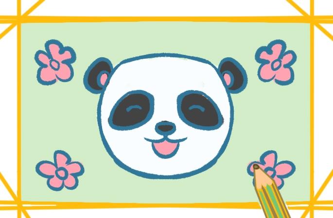 开心的熊猫简笔画图片怎么画