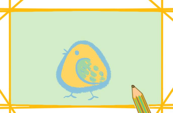 可愛的小雞簡筆畫卡通圖