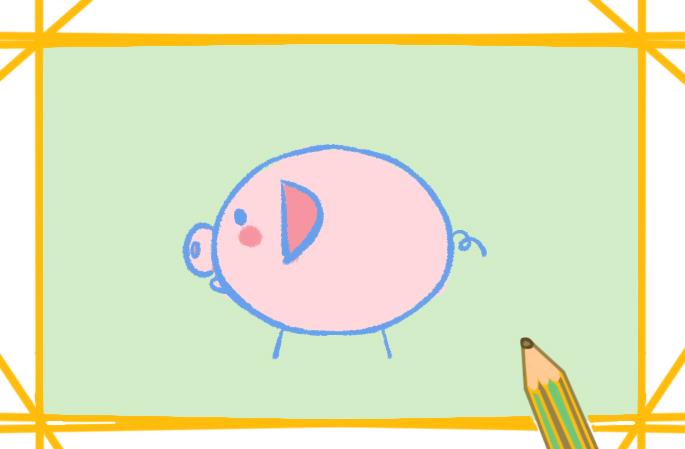 超簡單的豬卡通畫怎么畫