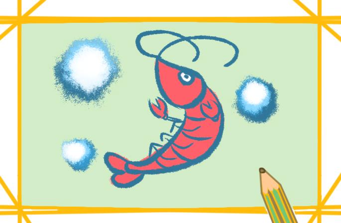 漂亮的蝦簡筆畫怎么畫簡單好看