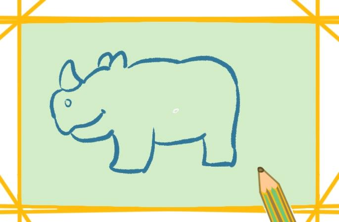 陸地上的犀牛簡筆畫圖片怎么畫