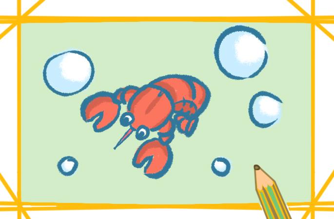 简单好看的龙虾简笔画带颜色怎么画
