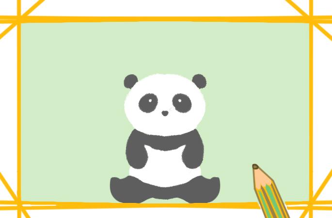 国宝大熊猫简笔画图片教程