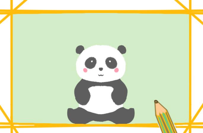 超可爱的熊猫上色简笔画要怎么画