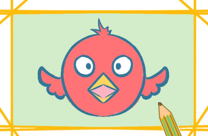 红色的卡通小鸟上色简笔画要怎么画