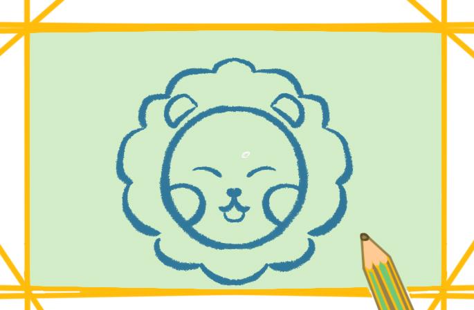 简单可爱的狮子上色简笔画要怎么画