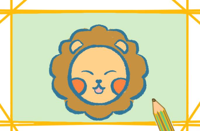 萌萌的獅子上色簡筆畫要怎么畫
