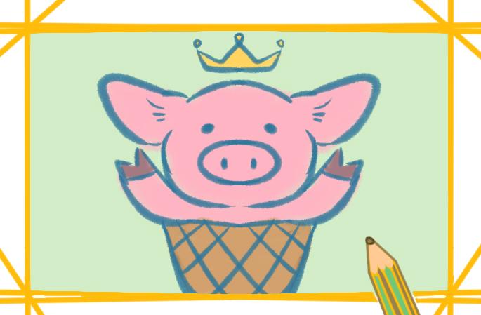 漂亮的家豬上色簡筆畫要怎么畫