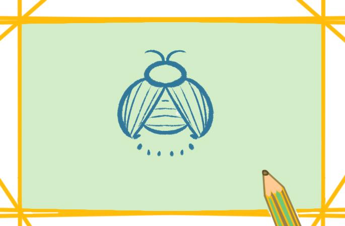 夏天夜晚的萤火虫上色简笔画图片教程