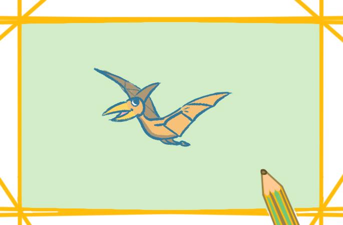 恐龙之翼龙上色简笔画要怎么画