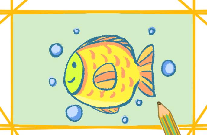 漂亮的鱼带颜色儿童画怎么画