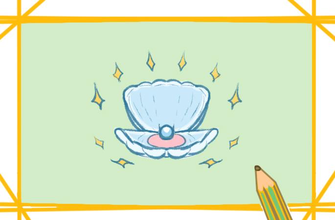 宝石之珍珠上色简笔画要怎么画