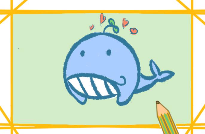 善良的鲸鱼上色简笔画要怎么画