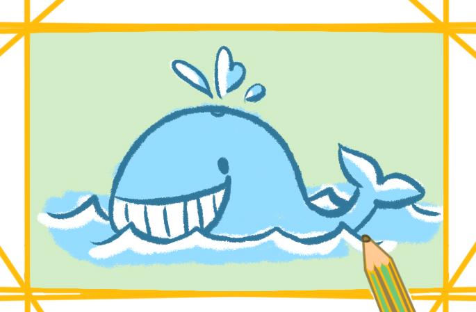 开心的鲸鱼上色简笔画要怎么画