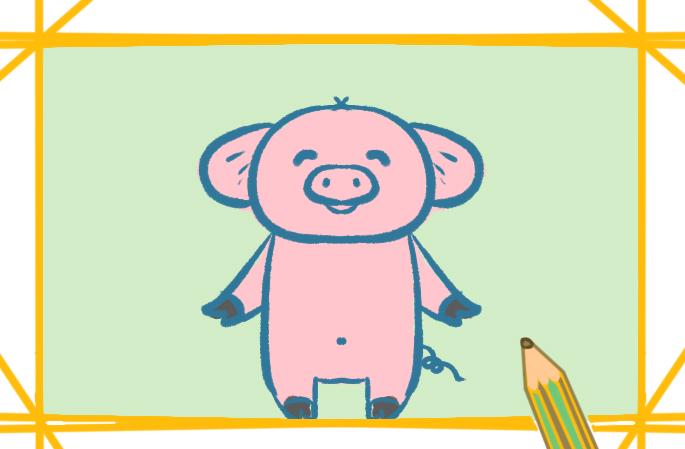 爱干净的小猪上色简笔画要怎么画