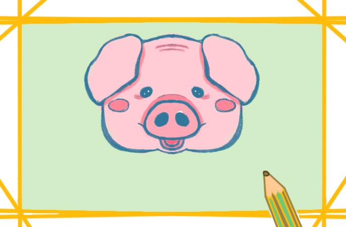 粉色豬豬上色簡筆畫要怎么畫