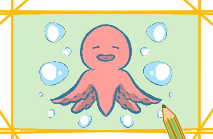 章鱼八爪鱼简笔画怎么画简单容易