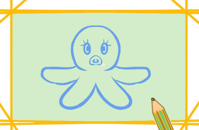 紫色的八爪鱼简笔画要怎么画