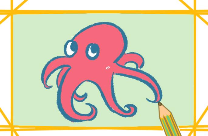 红色的大章鱼上色简笔画要怎么画