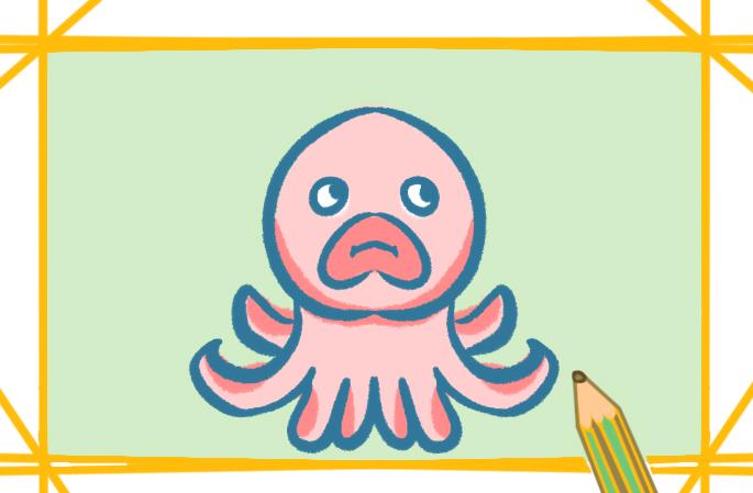 厚嘴唇章鱼上色简笔画图片教程