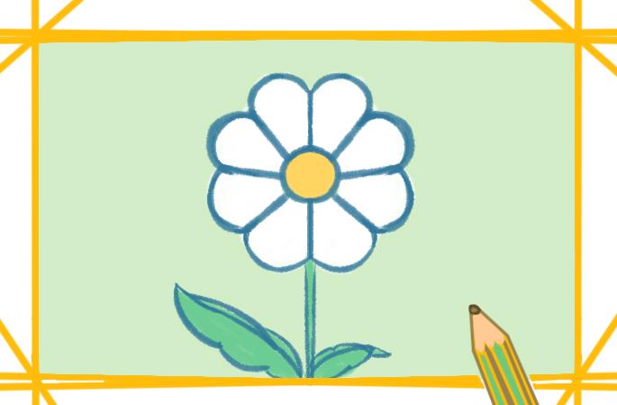 一朵菊花上色簡筆畫圖片教程