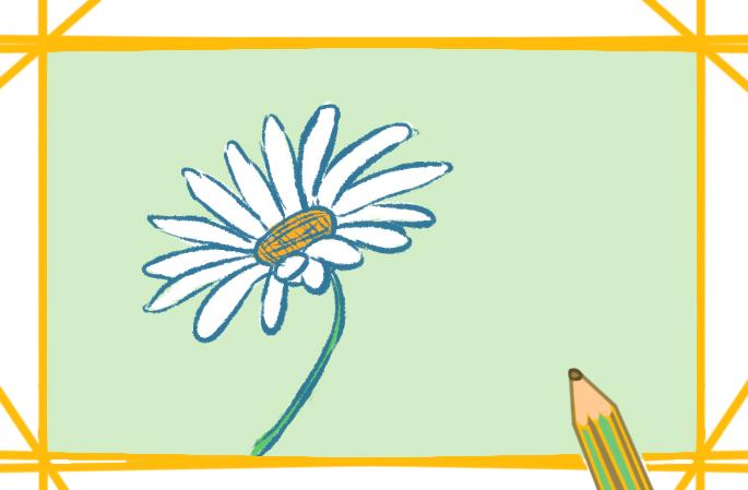 简单好看的雏菊上色简笔画要怎么画