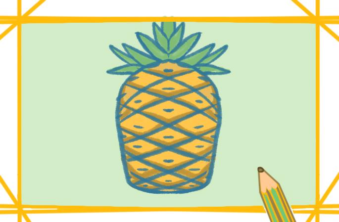 夏天的菠蘿上色簡筆畫要怎么畫