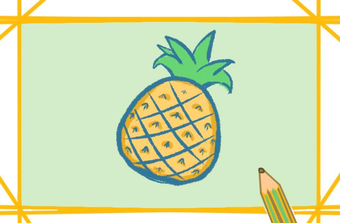 菠萝简单的简笔画彩色教程步骤