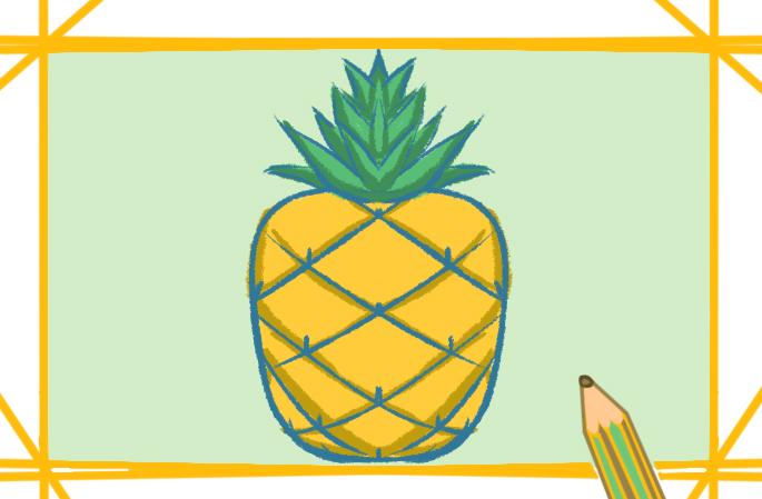 夏日大菠萝上色简笔画图片教程