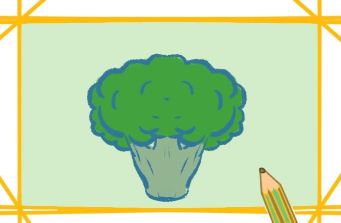 蔬菜西蓝花上色简笔画图片教程步骤