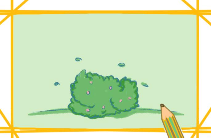 灌木叢上色簡筆畫圖片教程