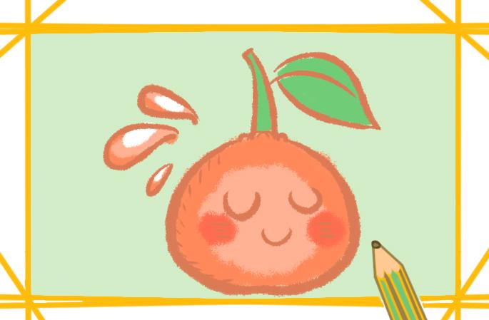 卡通橘子簡筆畫步驟簡單好看
