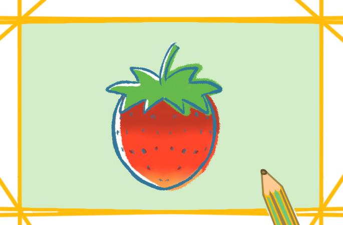 一步一步教你畫草莓的圖片怎么畫