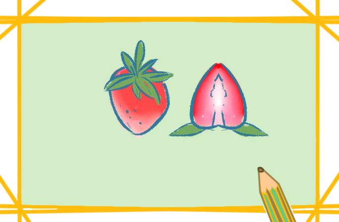 水果草莓上色简笔画图片教程步骤