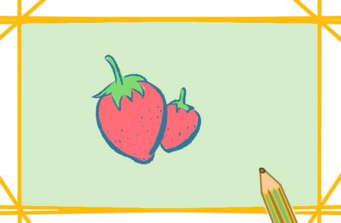 简单的小草莓上色简笔画要怎么画
