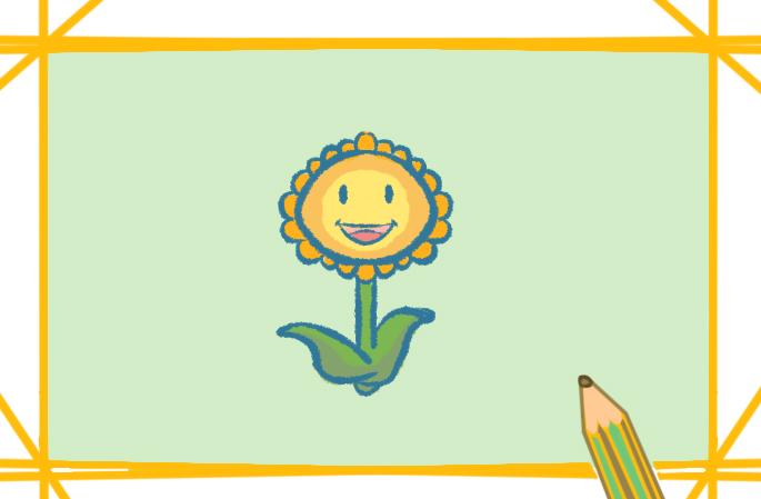 一幅简单漂亮的葵花画的图片怎么画