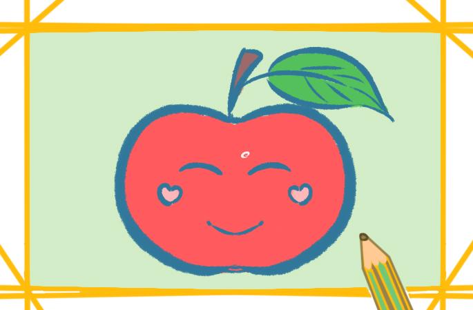 水果之红苹果上色简笔画图片教程