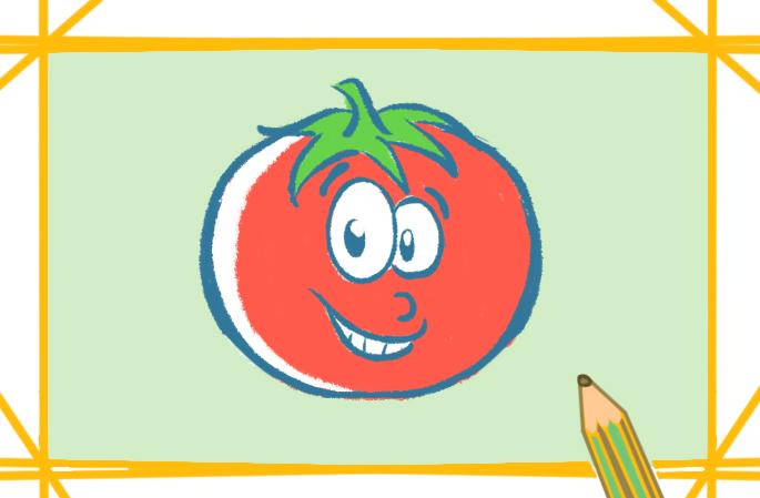 开心的番茄上色卡通简笔画要怎么画