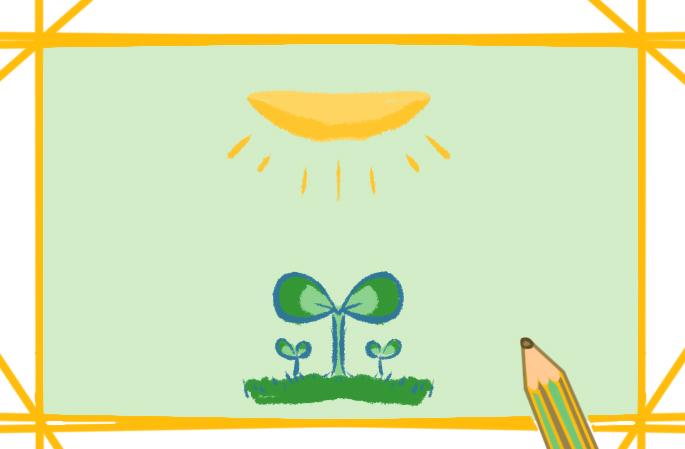 好看的种子发芽简笔画彩色图片怎么画